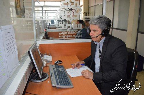 حضور فرماندار شهرستان ترکمن در برنامه ارتباط مستقیم مردم و مسئولین در مرکز سامد استان