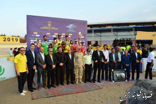 اختتامیه تور جهانی تک ستاره والیبال ساحلی بندر ترکمن برگزار شد