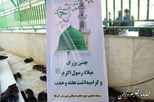 حضور فرماندار شهرستان بندرترکمن در جشن بزرگ میلاد رسول اکرم در مسجد جامع آق قلا