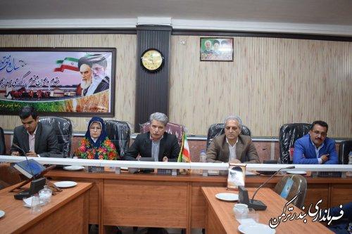 جلسه داخلی کارکنان فرمانداری شهرستان بندرترکمن برگزار شد