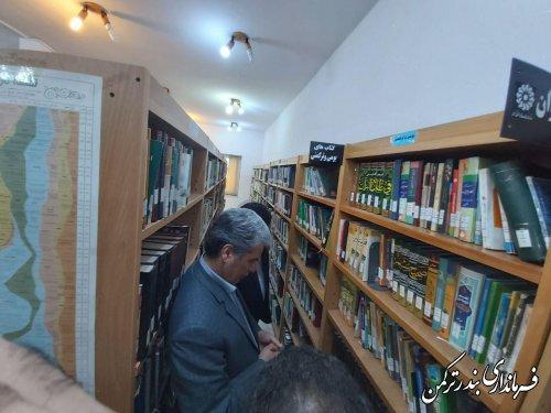 چهارمین جلسه انجمن کتابخانه های عمومی شهرستان ترکمن برگزار شد