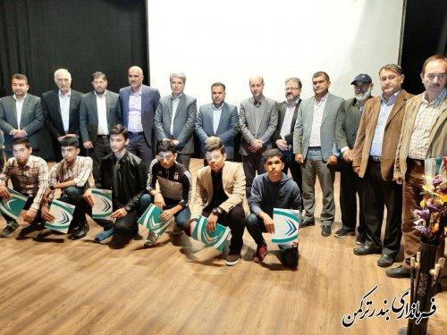 مراسم تجلیل از قهرمانان، ورزشکاران و مدال آوران شهرستان ترکمن برگزار شد
