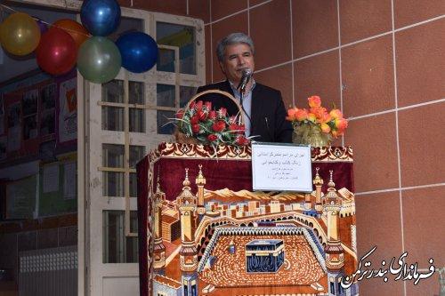 مراسم متمرکز استانی زنگ کتاب و کتابخوانی در شهرستان ترکمن برگزار شد