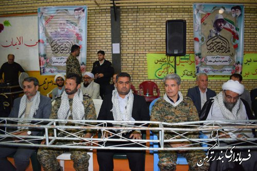 همایش جهاد و شهادت در شهرستان ترکمن برگزار شد
