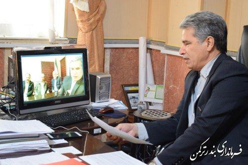 نشست ویدئو کنفرانس استان با موضوع انتخابات برگزار شد