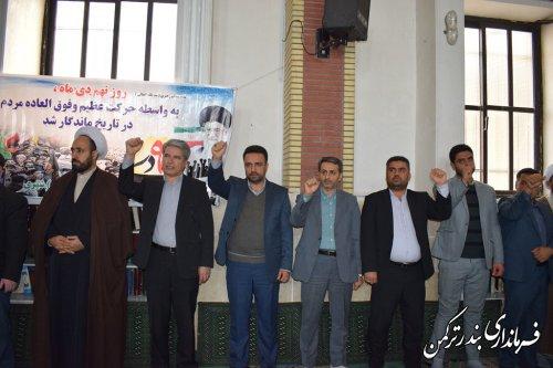 مراسم بزرگداشت نهم دی شهرستان ترکمن برگزار شد