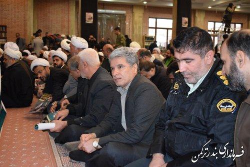 حضور فرماندار شهرستان ترکمن در مراسم گرامیداشت شهید سپهبدحاج قاسم سلیمانی درگرگان