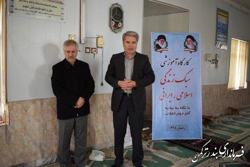 کارگاه آموزشی سبک زندگی اسلامی در شهرستان ترکمن برگزار شد