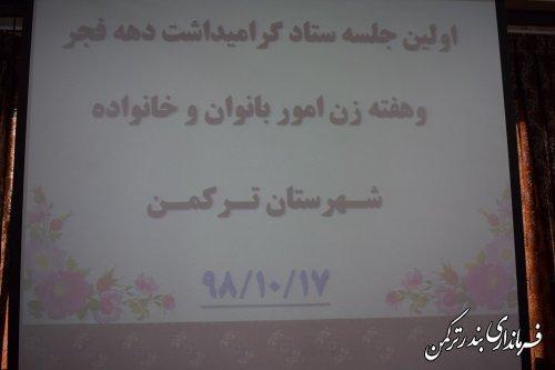 ایام ا.. دهه فجر ایام مهمی برای نظام جمهوری اسلامی، دولت و مردم ایران است