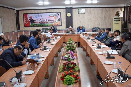 دومین جلسه کمیته اطلاع رسانی انتخابات شهرستان ترکمن برگزار شد