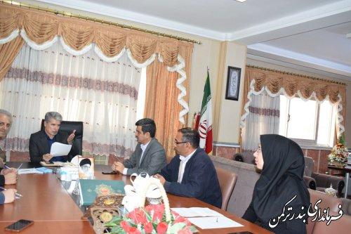 جلسه داخلی کارکنان فرمانداری شهرستان ترکمن برگزار شد
