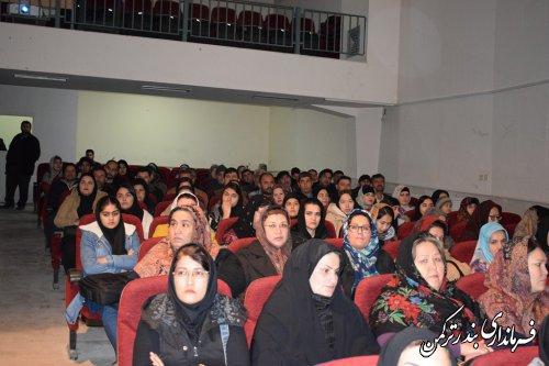 همایش اصول و فنون مذاکره در شهرستان ترکمن برگزار شد