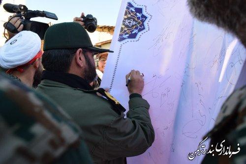 رزمایش مدافعان حریم ولایت به مناسبت چهل سالگی شجره طیبه بسیج در شهرستان ترکمن برگزار شد