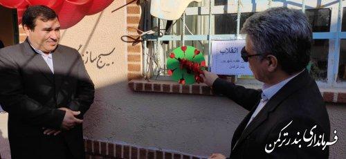 زنگ انقلاب در شهرستان ترکمن به دست فرماندار نواخته شد
