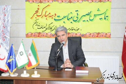 پیروزی انقلاب اسلامی بدون شک از بزرگترین افتخارات و دستاوردهای ملت مسلمان ایران است