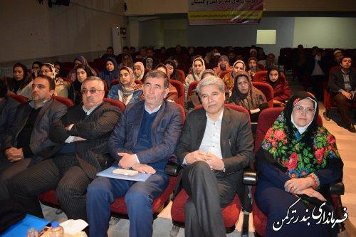 همایش آموزش توجیهی بازرسین شعب اخذ رای شهرستان های بندر ترکمن و گمیشان برگزار شد