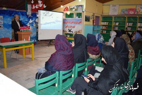 کارگاه آموزشی  ساختار قامتی ویژه بانوان شهرستان بندرترکمن برگزار شد؛