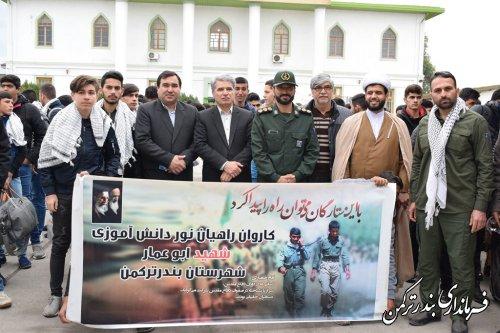 اعزام 70 دانش آموز از شهرستان ترکمن به مناطق عملیاتی جنوب کشور