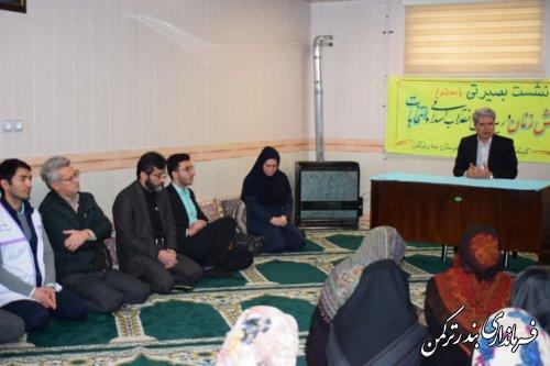 نشست بصیرتی نقش زنان در پیروزی انقلاب اسلامی و انتخابات