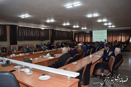 جلسه آموزشی توجیهی بیماریهای حادتنفسی با تاکید بر ویروس کرونا در شهرستان بندرترکمن برگزار شد