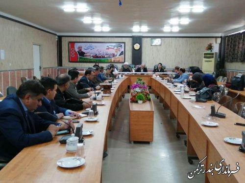 جلسه هماهنگی راهپیمایی 22 بهمن شهرستان بندر ترکمن برگزار شد