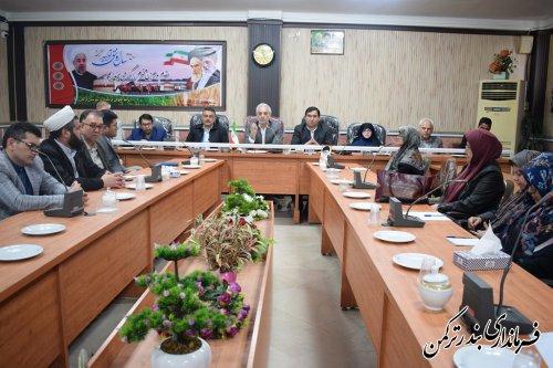 جلسه هماهنگی شعب اخذ رای انتخابات شهرستان بندرترکمن برگزار شد
