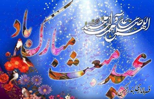 عید مبعث رسول اکرم (ص) بر همه مسلمانان جهان گرامی باد