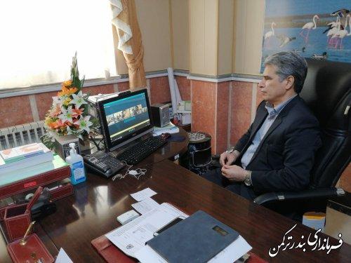 جلسه ویدئوکنفرانس استانی ویژه کرونا برگزار شد