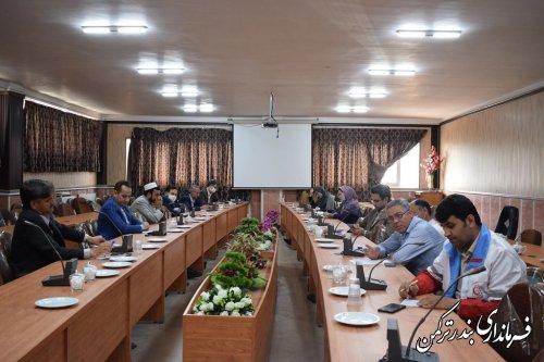 جلسه ستاد بزرگداشت روز جهانی قدس شهرستان بندرترکمن برگزار شد
