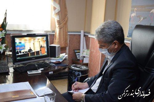جلسه ویدئوکنفرانس ستاد استانی پیشگیری و مقابله با ویروس کرونا برگزار شد