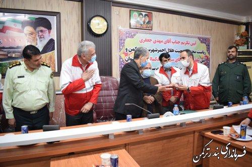 رئیس جمعیت هلال احمر شهرستان بندرترکمن تودیع و معارفه شد