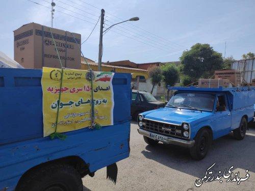 اهدای 8 فقره جهیزیه به نوعروسان تحت حمایت کمیته امداد شهرستان بندرترکمن