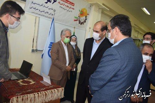 مرکز نوآوری و شکوفایی پارک علم و فناوری شهرستان ترکمن افتتاح شد