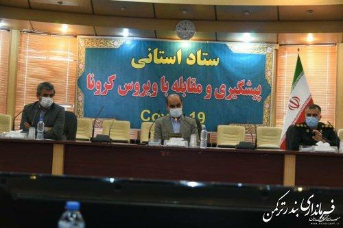 برگزاری نماز عید سعید قربان در مصلی ها و مساجد سراسر استان ممنوع است