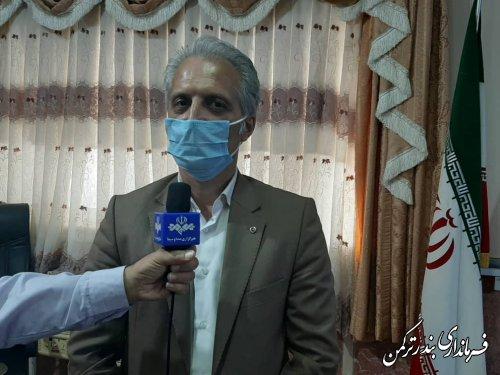 برگزاری نماز عید سعید قربان در مصلی و مساجد محلات شهرستان ممنوع است
