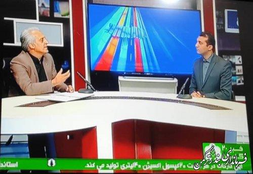 حضور سرپرست فرمانداری ترکمن در برنامه خبری سیمای گلستان