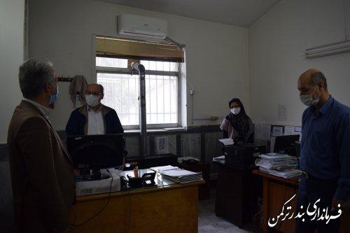 بازدید سرزده فرماندار ترکمن از اداره امور مالیاتی شهرستان