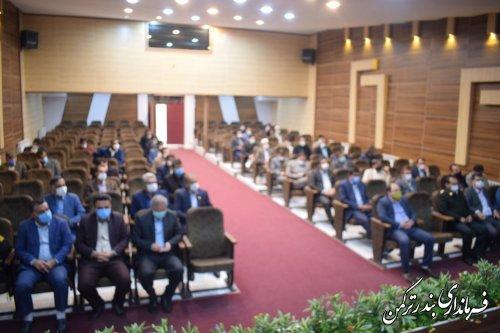 پیگیری مسائل و مشکلات روستاهای شهرستان ترکمن