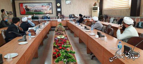 نشست فرماندار ترکمن با روحانیون و علمای شهرستان