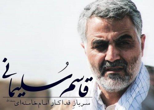 اولین سالگرد شهادت سپهبد شهید سردار حاج قاسم سلیمانی تسلیت باد
