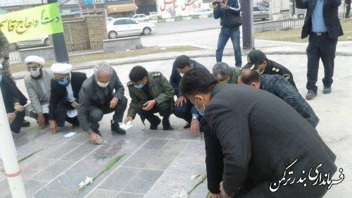 غبارروبی مزار شهدای گمنام شهرستان ترکمن