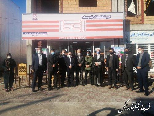 افتتاح فروشگاه زنجیره ای اتکا در شهرستان ترکمن