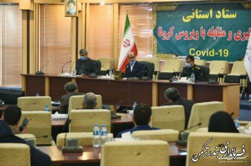 شش شهرستان گلستان در وضعیت نارجی قرار دارند/ مراسمات ایام فاطمیه در شهرهای زرد برگزار می شود