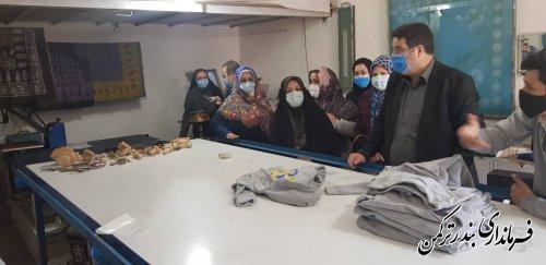 بررسی مسائل و مشکلات بانوان کارآفرین و تولیدکننده شهرستان ترکمن