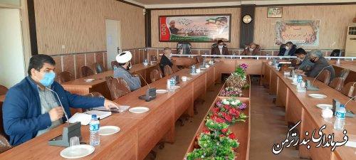 هفتمین جلسه شورای آموزش و پرورش شهرستان ترکمن برگزار شد