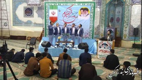 محفل انس با قرآن کریم در شهرستان ترکمن برگزار شد