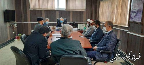 جلسه کمیته سامان ازدواج شهرستان ترکمن برگزار شد