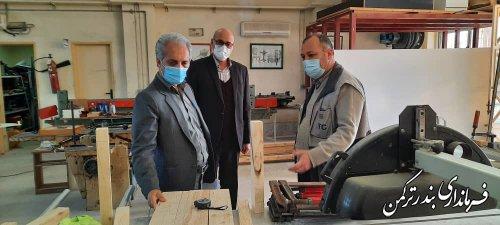بازدید فرماندار ترکمن از مرکز آموزش فنی و حرفهای شهرستان