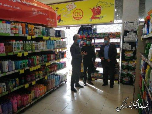 بازدید فرماندار ترکمن از اصناف و فروشگاه های زنجیره ای شهرستان
