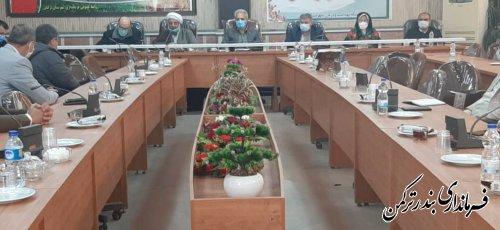 جلسه هماهنگی استقرار و راه اندازی بخش سی تی اسکن بیمارستان شهرستان ترکمن